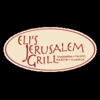 ElisJerusalemGrill.png